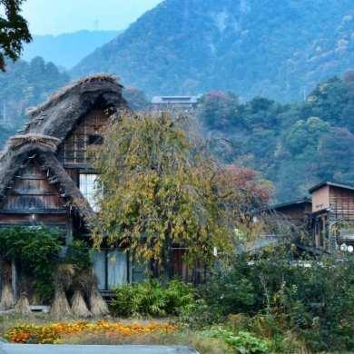 villaggio storico giappone