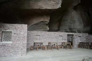 migliore grotte zhejiang