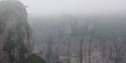 montagne famose Cina