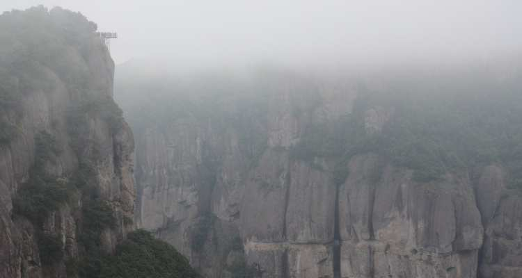 famous cliffs china