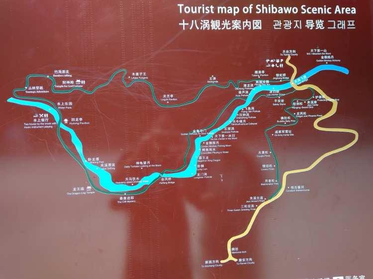 shibawo mappa