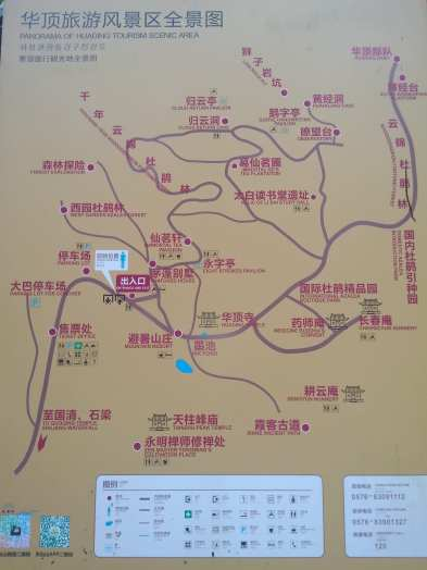 Mappa di Huading