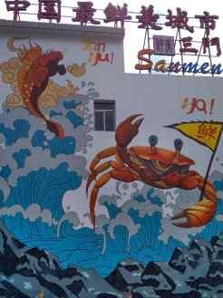Sanmen Crab