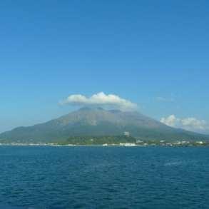 La Napoli del Giappone, Kagoshima e Altri Vulcani 11