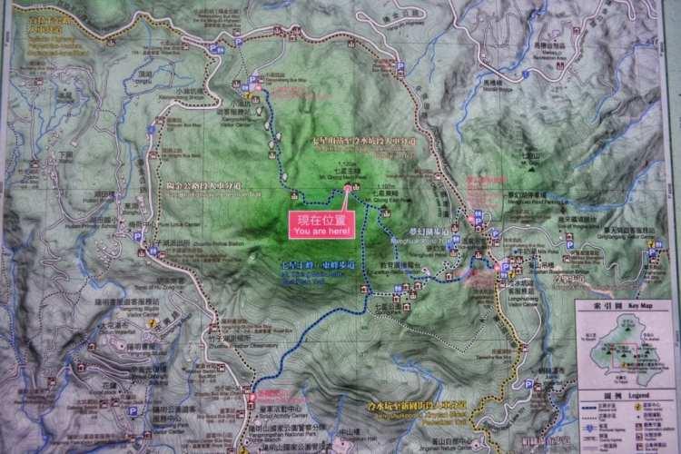Yangmingshan itinerary