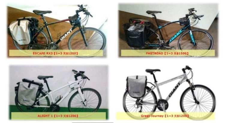 bike rental taiwan