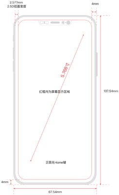 iphone-8-technical-drawing-ifanr-001-245x400