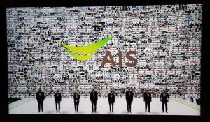 AIS Webinar Conference