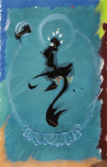 Skydancer Water