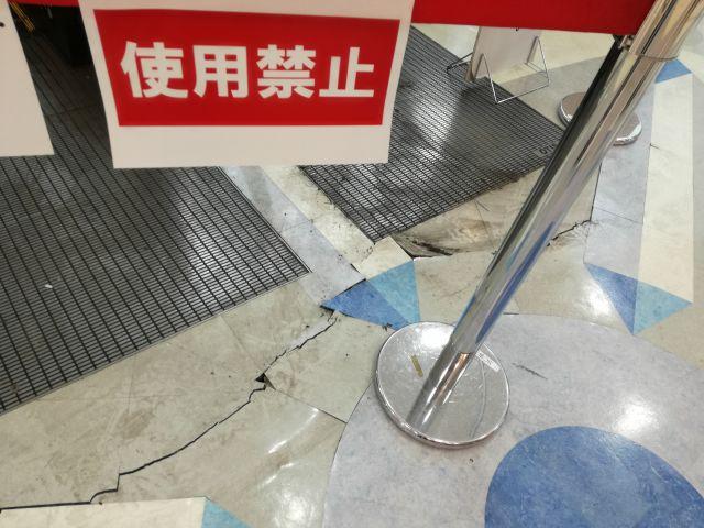 商業施設の床が地震で破損