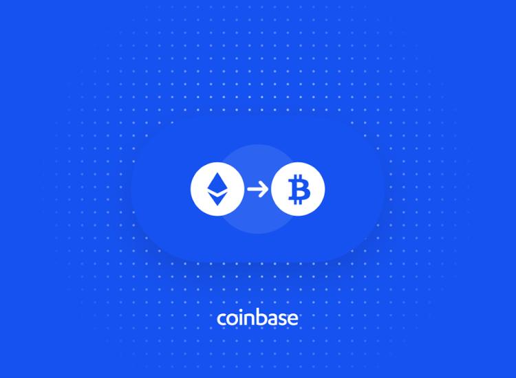 Coinbase anuncia herramienta para conversión entre criptomonedas