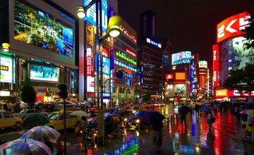Japón planea regular Ofertas Iniciales de Monedas (ICOs)