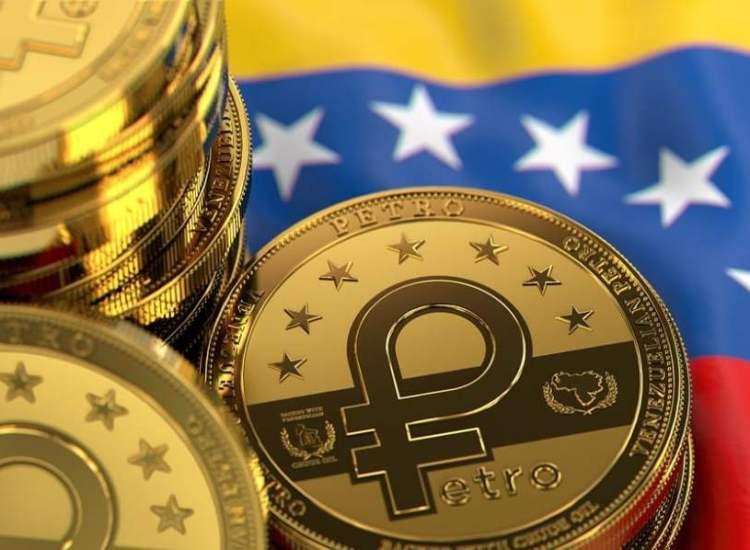Gobierno Venezolano anuncia cobro de impuestos por operaciones con criptomonedas