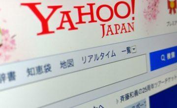 Yahoo Japón presenta bolsa para operar criptomonedas