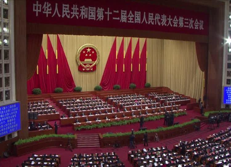 China apresura los preparativos para la implementación de su criptomoneda