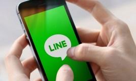 Reguladora japonesa aprueba el intercambio oficial de LINE