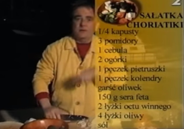 Cypryjska sałatka wiejska a'la Makłowicz (film)