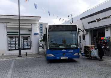 Będzie strajk w Larnace?