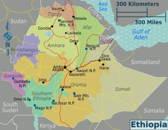 Το Σουδάν αναλαμβάνει τον έλεγχο της γης στα σύνορα με τον υπουργό της Αιθιοπίας
