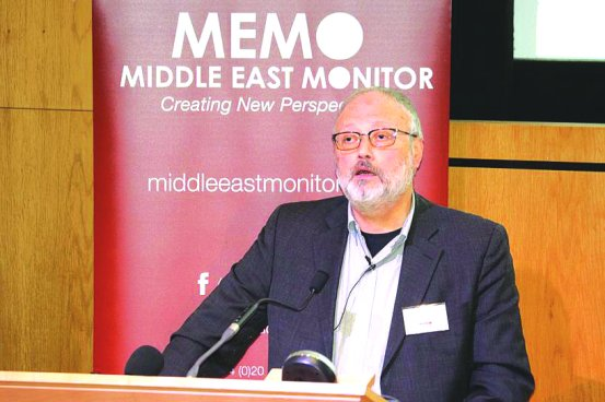 Ο Σαουδάραβος πρίγκιπας ενέκρινε επιχείρηση για τη σύλληψη ή τη δολοφονία του Khashoggi, σύμφωνα με πληροφορίες των ΗΠΑ