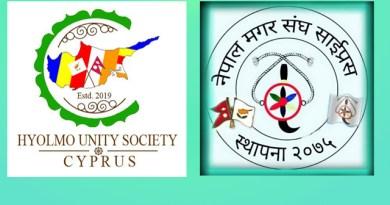 magar-sang-and-hyolomo-unity-cyprus-nepal logo