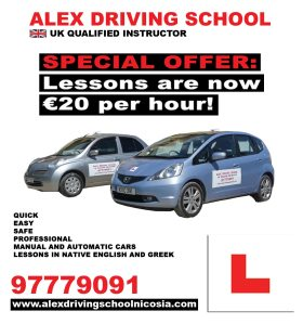 Alex Driving School