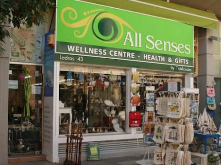 All Senses by Trokkoudes