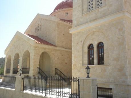 Anne and Joachim and Saint Stylianos Church