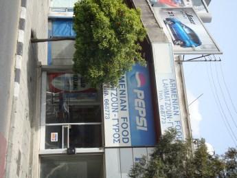 Armenian Food Restaurant