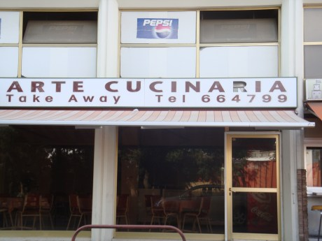 Arte Cucinaria Take Away Ltd