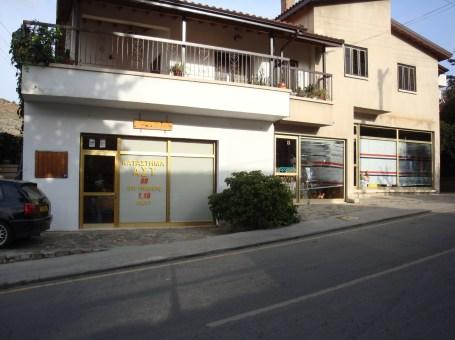 Ast Shop