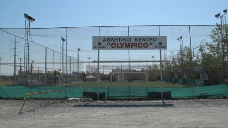Athletic Center Olympico