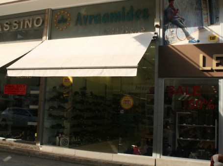 Avraamides Shoes
