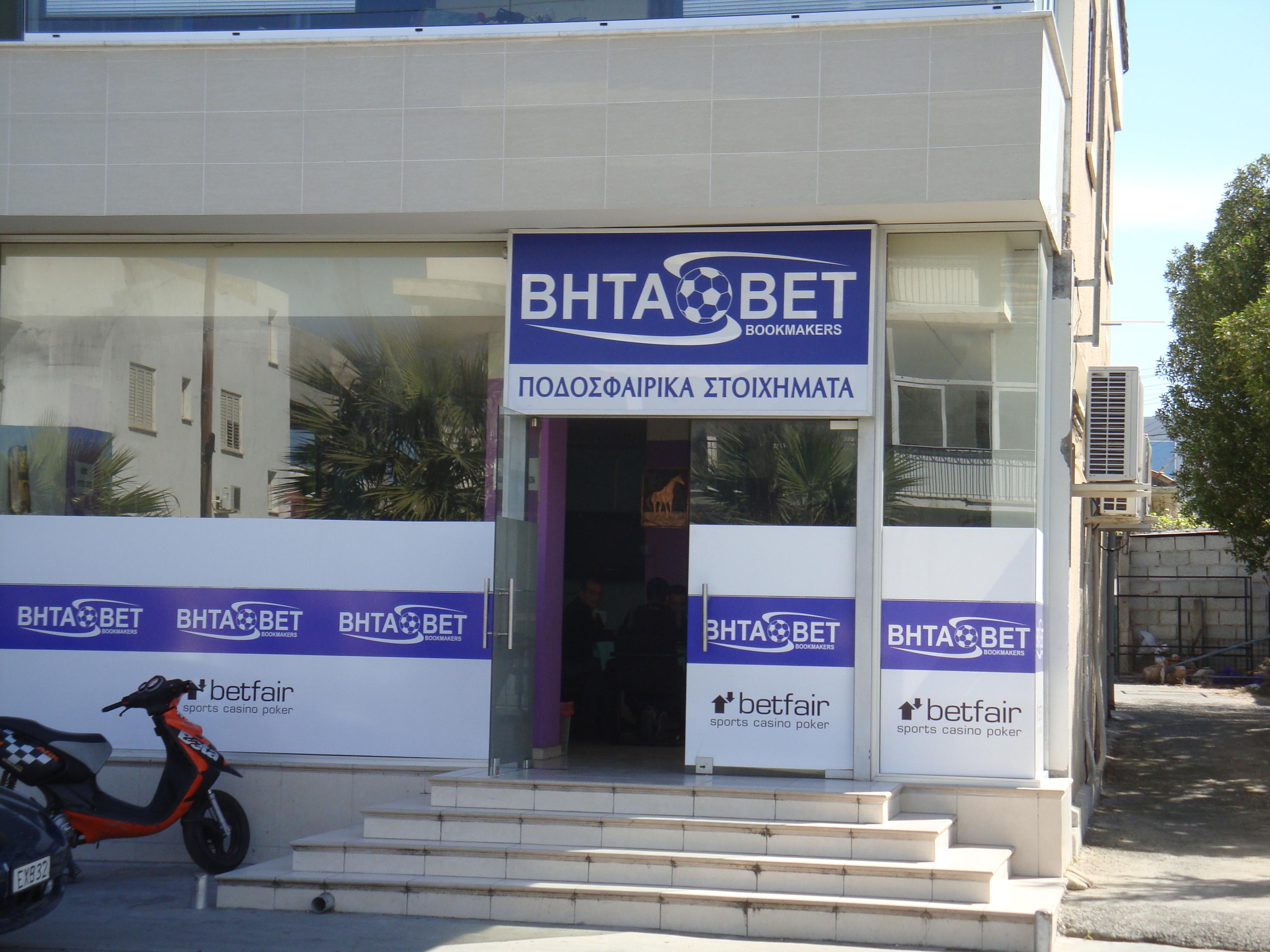 Bhtabet nicosia betting bears vs lions betting line 2021 electoral votes