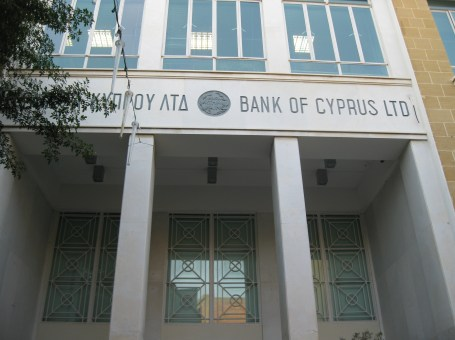 Bank of Cyprus Cultural Foundation