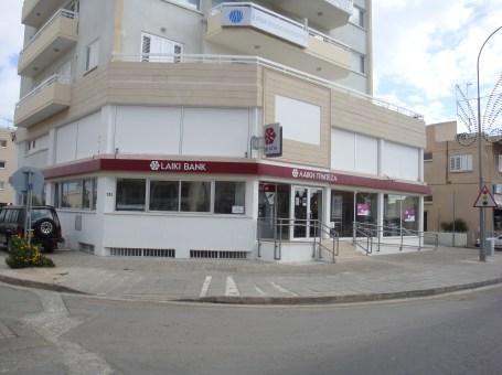 Bank of Cyprus (Ex-Laiki Bank Branch)- Athalassa