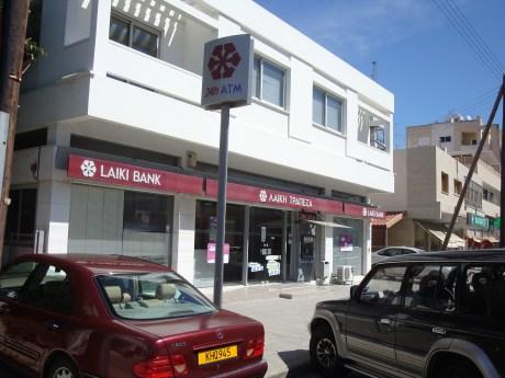 Bank of Cyprus (Ex-Laiki Bank Branch)- Ayios Dhometios