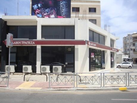 Bank of Cyprus (Ex-Laiki Bank Branch)- Makedonitissa