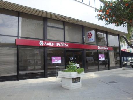 Bank of Cyprus (Ex-Laiki Bank Branch)- Nikis Avenue