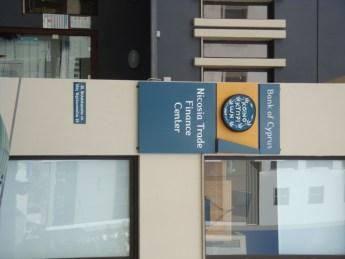 Bank of Cyprus - International Business Unit (0155)