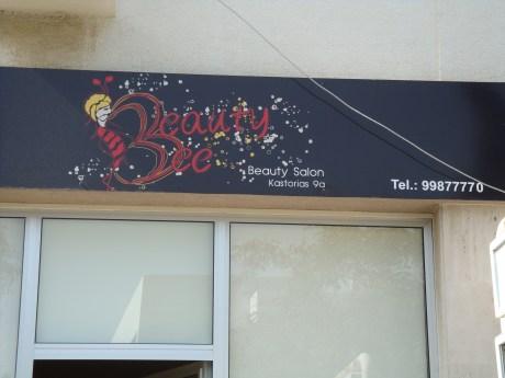 Beauty Bee Salon