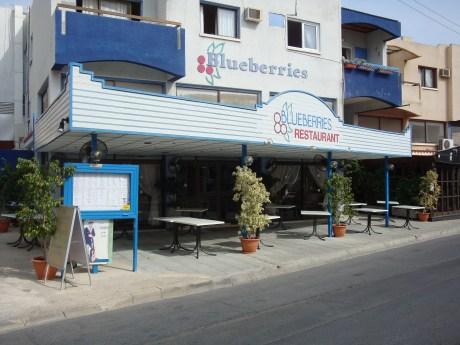 Blueberries Restaurant