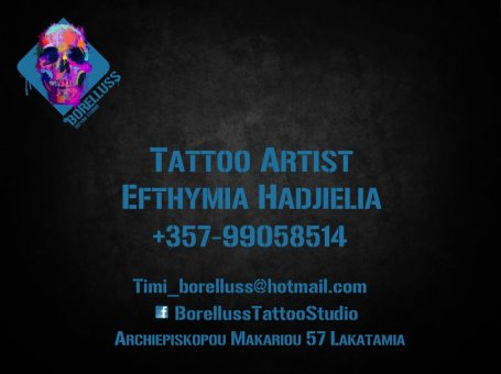 Borelluss Tattoo Studio
