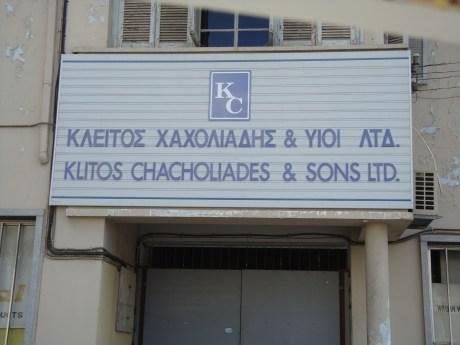 Chacholiades Klitos & Sons Ltd