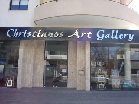 Christianos Art Gallery