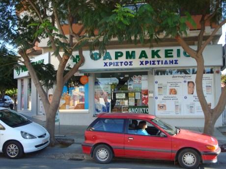 Christides Christos Pharmacy