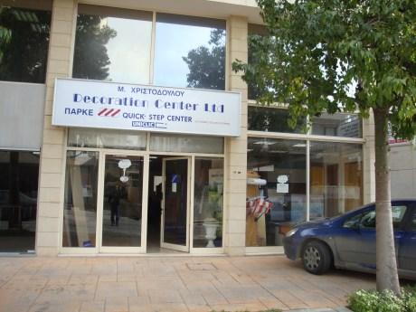 Christodoulou M. Decoration Center Ltd