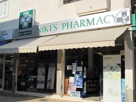 Christofi Niki Pharmacy