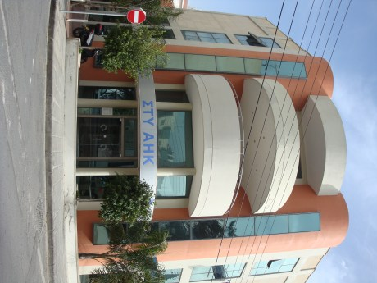 Coop Bank - Coop Electricity Authority Employees (STY AHK)