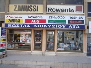 Costas Dionysiou Ltd